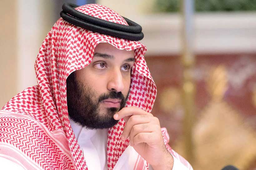 saudi arabia crown prince salman