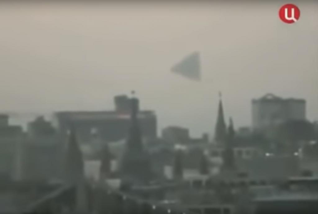 Kremlin UFO