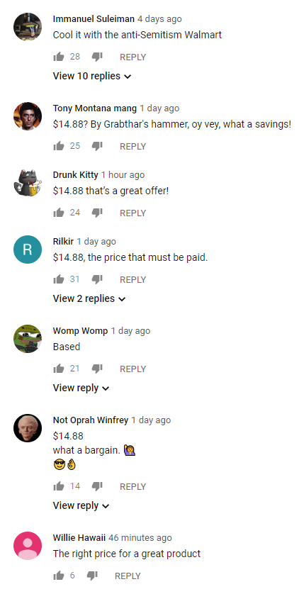 Walmart 1488 Commercial Comments