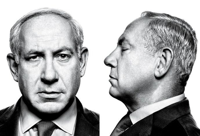 Benjamin Netanyahu Special Message