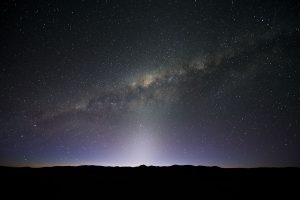 Canada Astronomers Detect Unusual Signals From Distant Galaxy