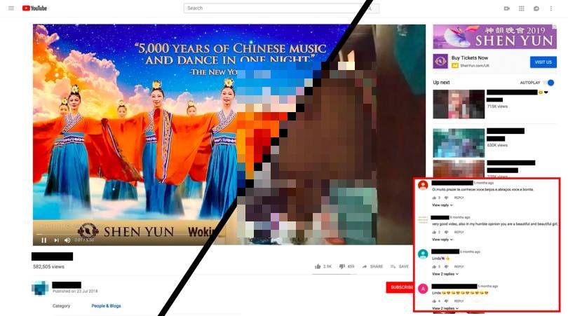 Shen Yun Pixels_censored