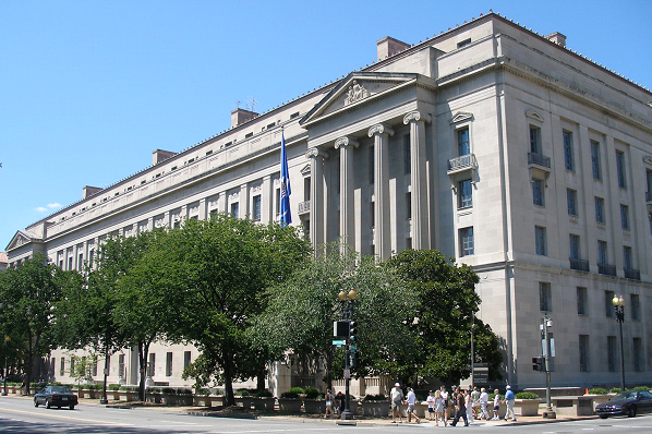 Department Of Justice Wikimedia